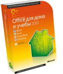 ПО Microsoft Office Home and Studentd 2010 32-bit/x64 Russian DVDлицензия